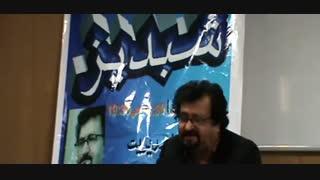 """چشمانت : شعر و خوانش استاد حسن اسدی """" شبدیز"""