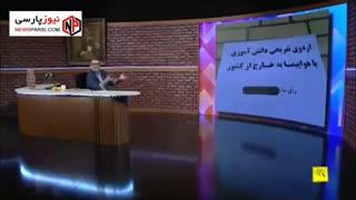 کنایه رشیدپور به وعده های انتخاباتی مدیران