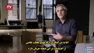 گفتگو با آلفونسو کوآرون کارگردان سرشناس مکزیکی درباره فیلم Roma (زیرنویس فارسی)