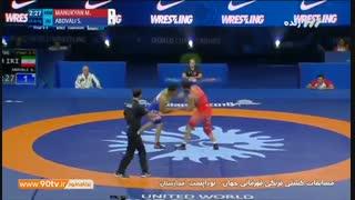 شکست سعید عبدولی مقابل حریف ارمنی در رده بندی مسابقات جهانی بوداپست