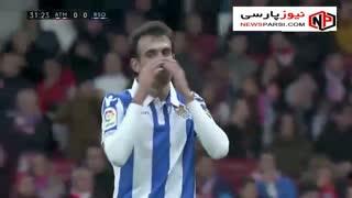 خلاصه بازی اتلتیکو مادرید 2-0 رئال سوسیداد