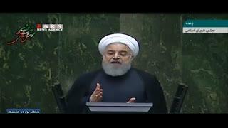 روحانی: روند صعودی تورم ادامه نخواهد یافت
