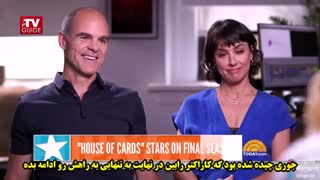 گفتگو با دو بازیگر مطرح و محبوب سریال خانه پوشالی (زیرنویس فارسی)