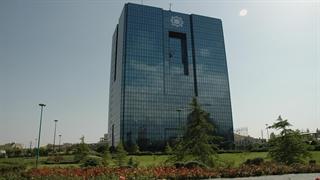 در بانک مرکزی چه خبر است؟