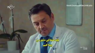 دانلود قسمت 6 سریال دخترم  Kizim با زیرنویس فارسی