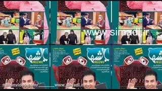 فیلم بالشها قسمت 13 | قسمت سیزدهم 13 سریال باشها