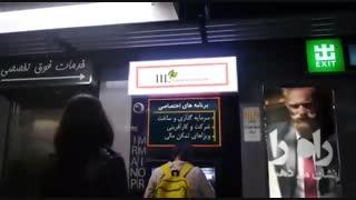 وکلای مهاجرت ایران،  برند متعلق به اریکه عدل جهانی شد!