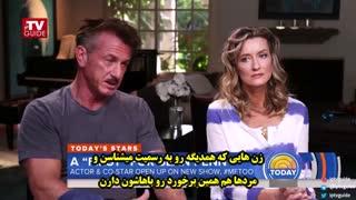 گفتگو با شان پن و ناتاشا مک الهون بازیگران سریال «The First» (زیرنویس فارسی)