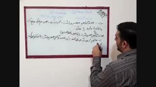 شورای حل اختلاف- قسمت 11