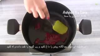 طرز تهیه خورش اصیل قیمه ایرانی Gheymeh