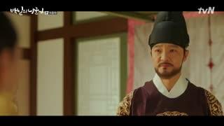 دانلود قسمت آخر سریال کره ای شاهزاده صد روزه من 2018 100Days My Prince با بازی D.o دی او [اکسو]+زیرنویس فارسی[شوهر صد روزه]