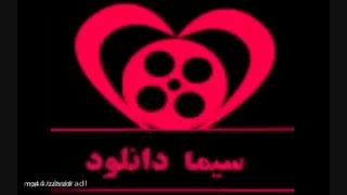 دانلود فیلم ایرانی جدید با لینک مستقیم
