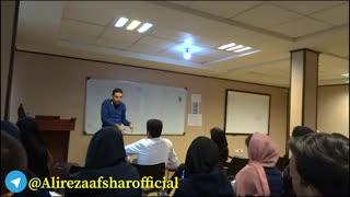 آموزش تست زنی و آموزش نحوه ی مرور (قسمت 2)