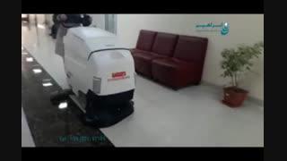 اسکرابر - کفشوی آنتی باکتریال بیمارستانی