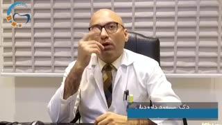 متخصص ارتودنسی | دکتر داودیان