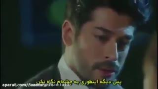 آهنگ یاد من نباش از سعید بی همتا