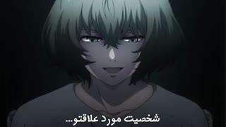 طنز انیمه ای - حتما ببینین !!!
