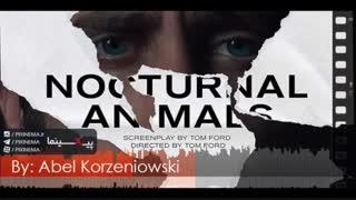 موسیقی متن فیلم حیوانات شبزی اثر آبل کورژنیوفسکی (Nocturnal Animals)