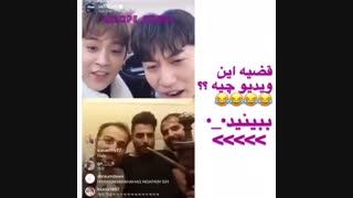 یکی از اعضای FTISIAND و دونگ سیون اتفاقی با سه تا ایرانی لایو گذاشتن