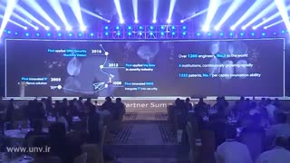 Uniview Partner Summit 2017