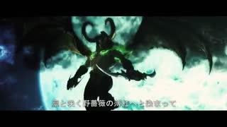 اپنینگ انیمهای به سبک دنیای وارکرافت Warcraft