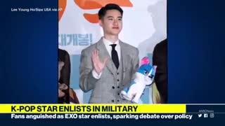 اخبارABC راجع به سربازیD.O عضو کره ای گروه اکسو