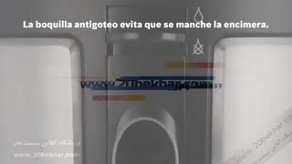 سیستم ضد چکه ابمیوه گیری بوش Bosch Juicer Drip Stop