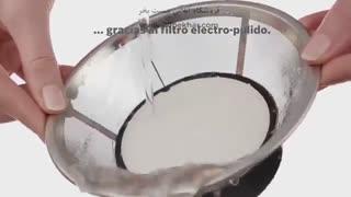 تمیز کردن آسان فیلتر آبمیوه گیری بوش Bosch Juicer Easy Cleaning