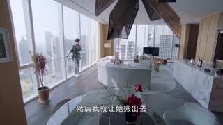 قسمت دوم سریال چینی My True Friend 2019 دوست واقعی من  +زیرنویس