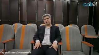 گفتگو ارزنامه با دکتر مداح علی | رئیس آزمایشگاه بلاکچین شریف