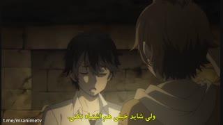 انیمه Kono Yo no Hate de Koi wo Utau Shoujo YU-NO قسمت دهم با زیرنویس فارسی