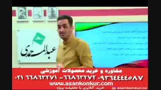 لغت و املا نظام جدید استاد عبدالمحمدی