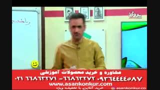 لغت و املانظام جدید استاد عبدالمحمدی
