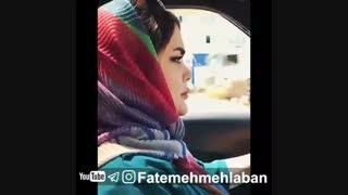 موزیک ویدیو فاطمه مهلبان - آتش کاروان