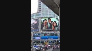 تبلیغات گردشگری کره از کیونگسو در خیابانهای تایلند