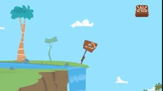 انیمیشن مصرف آب