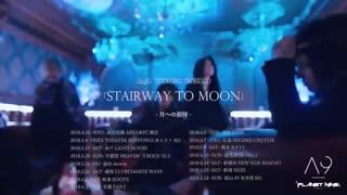 موزیک ویدیو ژاپنیalice nine -A9 unreal  (معرفی در توضیحات )