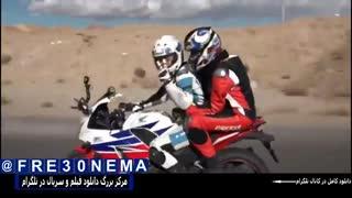 سریال رالی ایرانی2قسمت1|سریال رالی ایرانی2قسمت اول