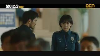 قسمت چهارم سریال کره ای Arthdal Chronicles - دانلود سریال کره ای تاریخ آرتدال قسمت چهارم