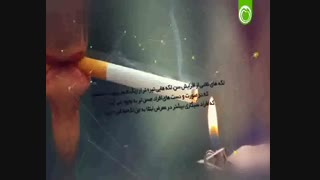 دخانیات قاتل زیبایی