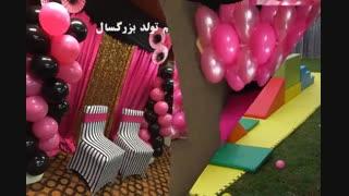 اجاره تم تولد - اجاره صندلی کودک برای تولد / 02188711026