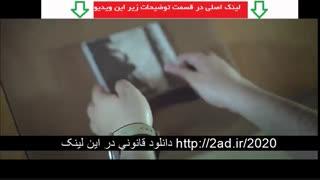 دانلود قانونی آلبوم قله امیرعباس گلاب