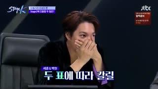دانلود قسمت نهم برنامه Stage K با حضور اکسو EXO  و ساندارا پارک [2ne1]+ زیرنویس فارسی