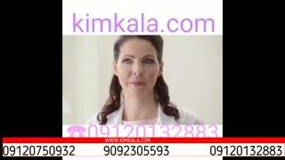 دستگاه  لیزر مو  خانگی کیم کالا | لیزر موی بدن | دفع موهای زائد بدن | هزینه لیزر مو زائد | خرید دستگاه لیزر مو | 09120132883