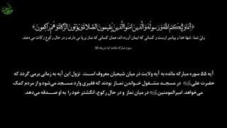 استاد خاتمی نژاد - پاسخ به شبهه ای معروف درباره نماز حضرت علی علیه السلام