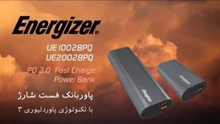 پاوربانک انرجایزر UE10028 فست شارژ برای همه ی گوشی ها