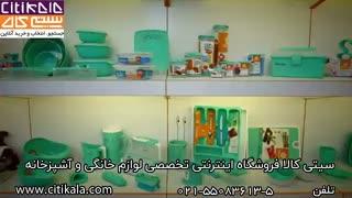 کارخانه ی هوم کت بزرگترین تولید کننده ی لوازم آشپزخانه ی پلاستیکی - سیتی کالا