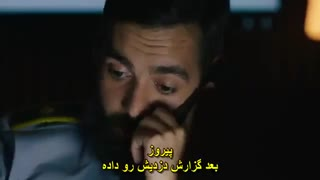 دانلود فیلم domino 2019 با کیفیت عالی و زیرنویس فارسی