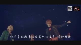 A9-alice nine -shooting starموزیک ویدیو ی زاپنی