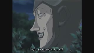انیمه YuGiOh GX ( یوگی اوه جی اکس ) قسمت 3 زیرنویس فارسی